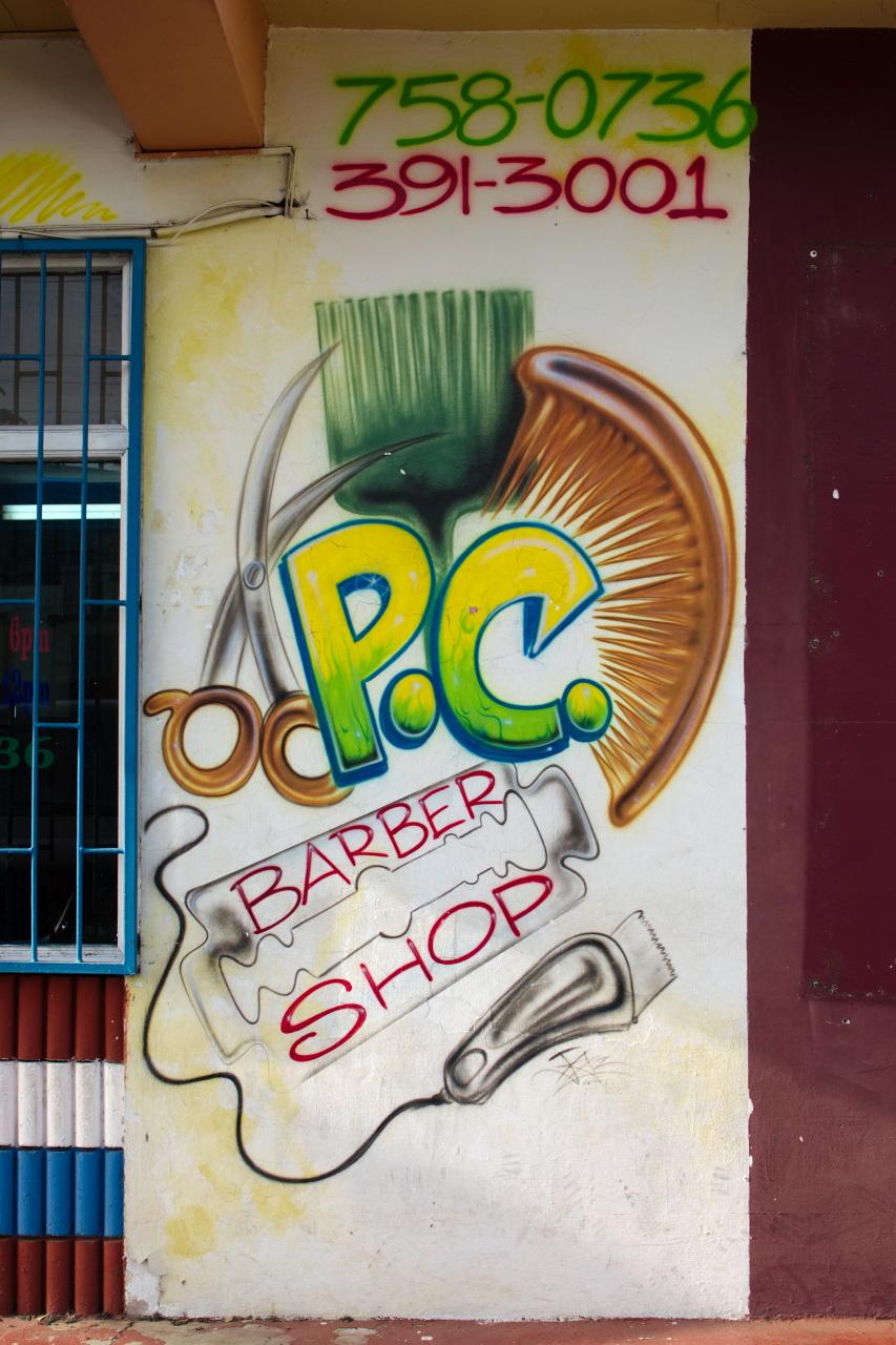 PC Barber Shop